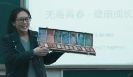光影纪年禁毒宣传片《无毒石羊》
